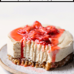 vegan cheesecake with text overlay